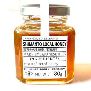 SHIMANTO LOCAL HONEY (80g)