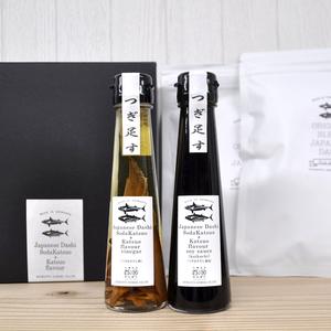 四万十だしギフト (だし醤油・だし酢・だしパック×2)