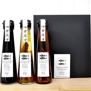 四万十だしギフト (だし醤油(濃口)・だし醤油(薄口)・だし酢)
