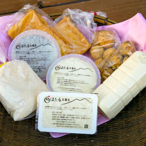 白ほたるお豆腐セット (農薬未使用の自家栽培大豆でつくりました) (9品セット)