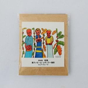 東ティモールコーヒー  (お試しセット 10gx2包)