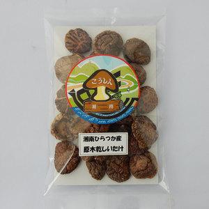 湘南原木乾燥椎茸 (40g)