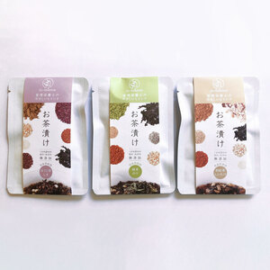 美味しい大和茶入り 無添加お茶漬けの素 3種セット (お試しセット)