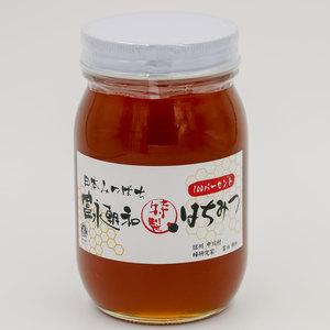 富永朝和 特製 日本ミツバチ天然はちみつ (600g)