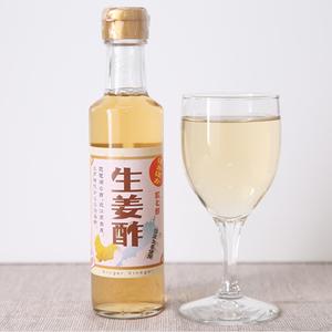 生姜酢 (200ml)