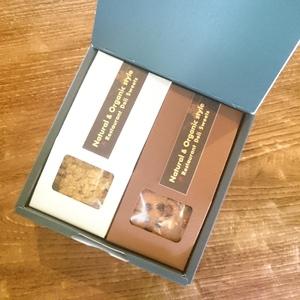 野山のクッキー人気の詰め合わせセット (2箱セット カモミール、ローズマリー)