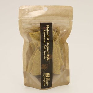 無農薬小麦粉の熊本産手作りゆず胡椒クラッカー (50g)