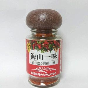 海山一味 (瓶タイプ 20g)