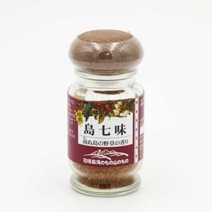 島七味 (瓶タイプ 25g)