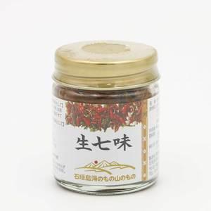 生七味 (40g)