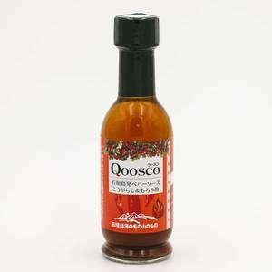 QOOSCO(クースコ) (75g)