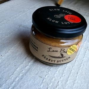 無添加  手作りピーナッツバター LoveBoat 無塩無糖クランチ (100g)
