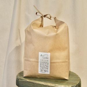 【玄米】タイのもち米(カオニャオ)令和元年度産(無農薬・無肥料/ハザかけ天日干し) (5kg)
