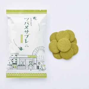 大地のおやつ ツバメサブレ 卵・乳化剤不使用 (有機抹茶:110g)