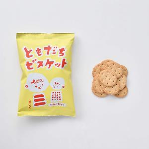 大地のおやつ ともだちビスケット 卵・乳化剤不使用 (70g)