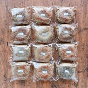おまかせ手作りドーナツセット(卵・乳製品不使用) (12個セット)