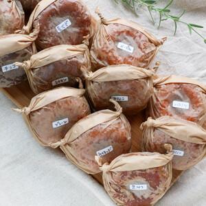 おまかせ手作りドーナツセット(卵・乳製品不使用) (10個セット)