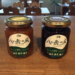 完熟梅ジャム&ブルーベリージャムセット【農薬不使用 】 (完熟梅ジャム 150g ×1・ブルーベリージャム 150g ×1)