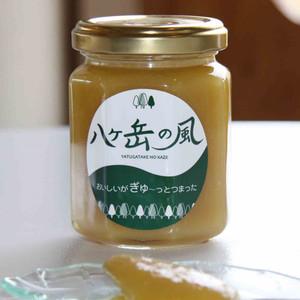 レモンカード(期間限定品)【農薬不使用 】 (150g)